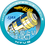 HTV-8 Patch
